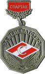 двухсторонняя медаль