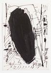 Beni Cohen-Or: o.T., Tuschezeichnung, 15 x 20 cm, Position_10