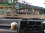 平塚サービスエリア、新鮮な野菜販売や、美味しいコーヒーが飲める場所