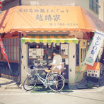 中野#01/RICOH GR2