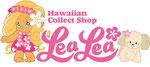 ハワイ雑貨レアレア