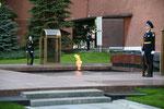 Tombe du Soldat inconnu, Могила Неизвестного Солдата