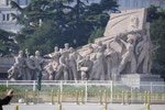Place Tian'anmen, Pékin