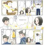 会報誌商品ご紹介の漫画