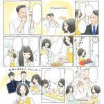 会報誌商品ご紹介の漫画イラスト