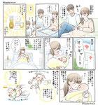 会報誌「ゆい」(株式会社ゆい)商品ご紹介の漫画