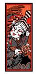 歌舞伎 千社札 イラスト 挿絵 役者絵 三番叟