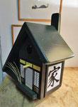 Houten Nestkastje voor Pindakaas pot , Nestkastje, thema, Liefde & Familie,Vogelhuisje bouwen, vogelhuisje pindakaas pot_14