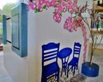 """Houten Nestkastje , """"Nestkastje met Grieks Bistrootje , Details, Vogelhuisje bouwen , vogelhuisje met Grieks Bistrootje, Huisjes details_2"""