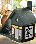 Houten Nestkastje voor Pindakaas pot , Nestkastje, thema, Liefde & Familie,Vogelhuisje bouwen, vogelhuisje pindakaas pot_1