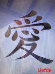 Houten Nestkastje voor Pindakaas pot , Nestkastje, thema, Geluk &Liefde,,Vogelhuisje bouwen, vogelhuisje pindakaas _3