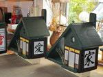 Houten Nestkastje voor Pindakaas pot , Nestkastje, thema, Liefde & Familie,Vogelhuisje bouwen, vogelhuisje pindakaas pot_13