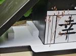 Houten Nestkastje voor Pindakaas pot , Nestkastje, thema, Geluk &Liefde,,Vogelhuisje bouwen, vogelhuisje pindakaas _9
