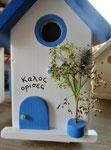 Houten Nestkastje , Grieks Nestkastje met Tekst , Details, Vogelhuisje bouwen ,  Grieks vogelhuisje met tekst , Huisjes details_9