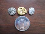 1円玉との比較裏