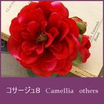 椿、カラー、クリスマスローズ、紫陽花、オーガンジーフラワーのコサージュ