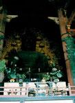 Der Große Buddha Roshana-Buddha im Todai-ji Tempel, Nara, Japan