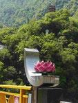 In der Taroko-Schlucht, Taiwan