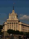 Ehemalige KP-Zentrale in Sofia, Bulgarien