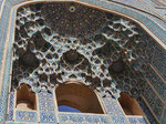 Detail der Freitagsmoschee in Yasd, I. R. Iran