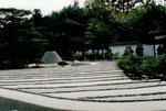 Zen-Garten in Kyoto, Japan, Ginkaku-ji