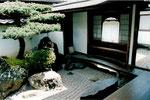 Zen-Garten Daisen-in  in Kyoto, Japan