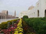 Große Moschee bei Muskat, Oman