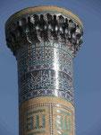 Emir Gur, Grabmal des Tamerlan in Samarkand, Usbekistan