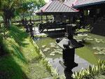 Teichgarten auf Java