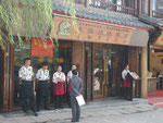 Japanisches Restaurant in Lingjang , China