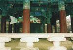 """""""Trommelfisch"""", Kloster T'ongdo-sa, nördlich von Pusan, Südkorea"""