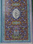 Fliesenmosaik in Isfahan, I.R. Iran