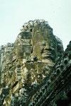 Lokesvara, Angkor Thom, Siem Reap, Kambodscha