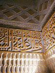 Gur Emir, Samarkand, Usbekistan