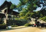 Kloster Pulguk-sa, Kyongju, Südkorea