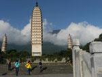 """Die  """"Drei Pagoden"""" in Dali,  Volksrepublik China"""