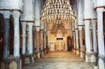 Hauptachse mit Blick auf die Mihrab in der Großen Moschee von Kairouan, Tunesien