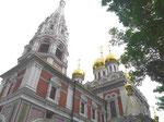 Russisch -orthodoxe Kirche in Bulgarien