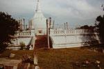 Dagobarest in Anuradnahpura, Sri Lanka