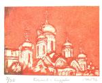 Kreml-Kuppeln