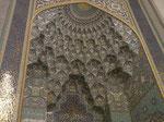Mihrab in der großen Moschee von Muscat, Oman