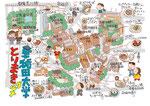 早稲田大学周辺イラストマップ