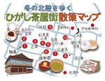 北陸ひがし茶屋街散策マップ