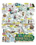 吉祥寺イラストマップ