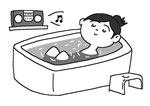 人物 行動 生活 お風呂 入浴