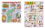 能登 キリコ祭り お花茶屋イラストマップ