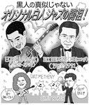 音楽 ミュージシャン jazz ビックス・バイダーベック エディ・ラング パット・メセニー チェット・ベイカー