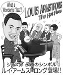 音楽 ミュージシャン jazz ルイ・アームストロング