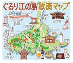 江ノ島散策マップ