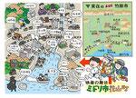 広島竹原市マップ